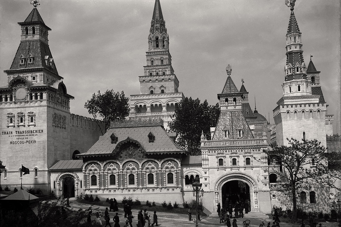 The trans siberian express at the 1900 paris exposition for Expo photo paris